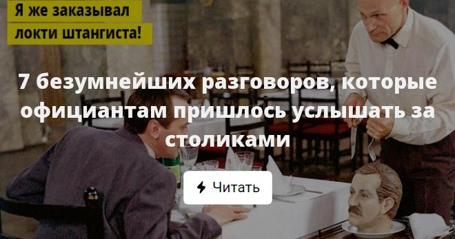 prishlos-obsluzhit-vseh-muzhik-mnet-zhenskuyu-grud-video