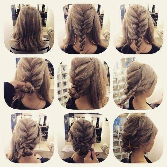 косы прически на каждый день на длинные волосы