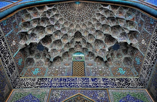 beautifulmosqueceiling141880