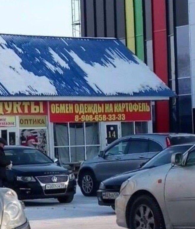 Когда у тебя свой модный бутик денег на закупку новой коллекции не хватает а в кармане только билет до Белоруссии бизнес прикол работа стартап юмор