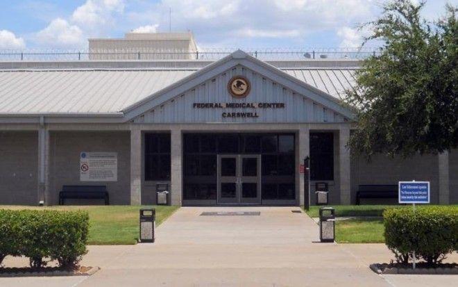 Федеральный медицинский центр Карсуэлл