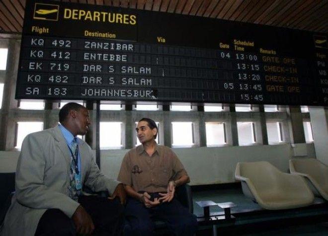 аэропорт Санджай Шах