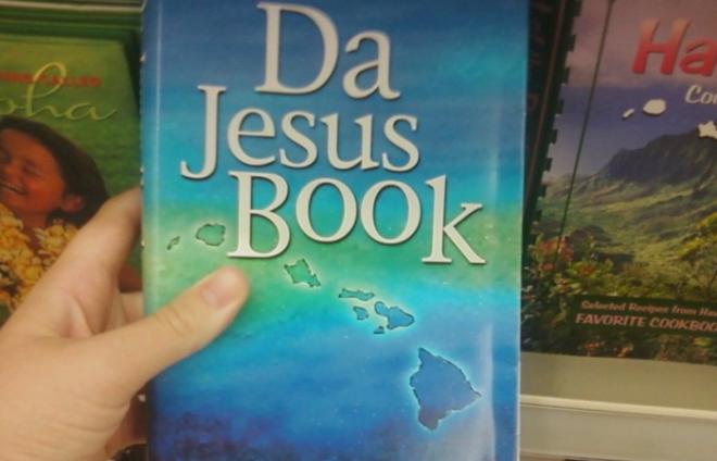 Библия переведена на гавайский пиджин