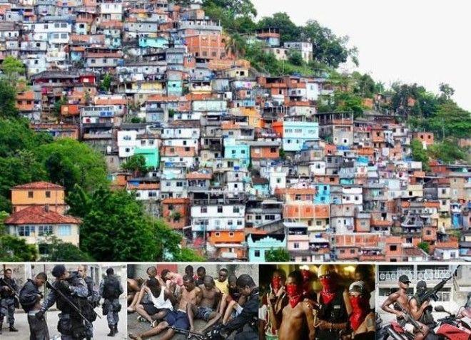 Фавелы в РиодеЖанейро опасные кварталы куда лучше не соваться