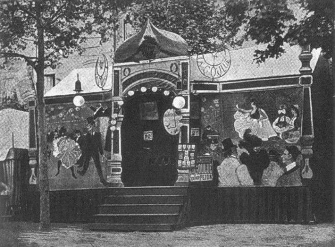 Ярмарочный балаган Ла Гулю с панно кисти Анри де ТулузЛотрека 1895 г Фото ariaartru