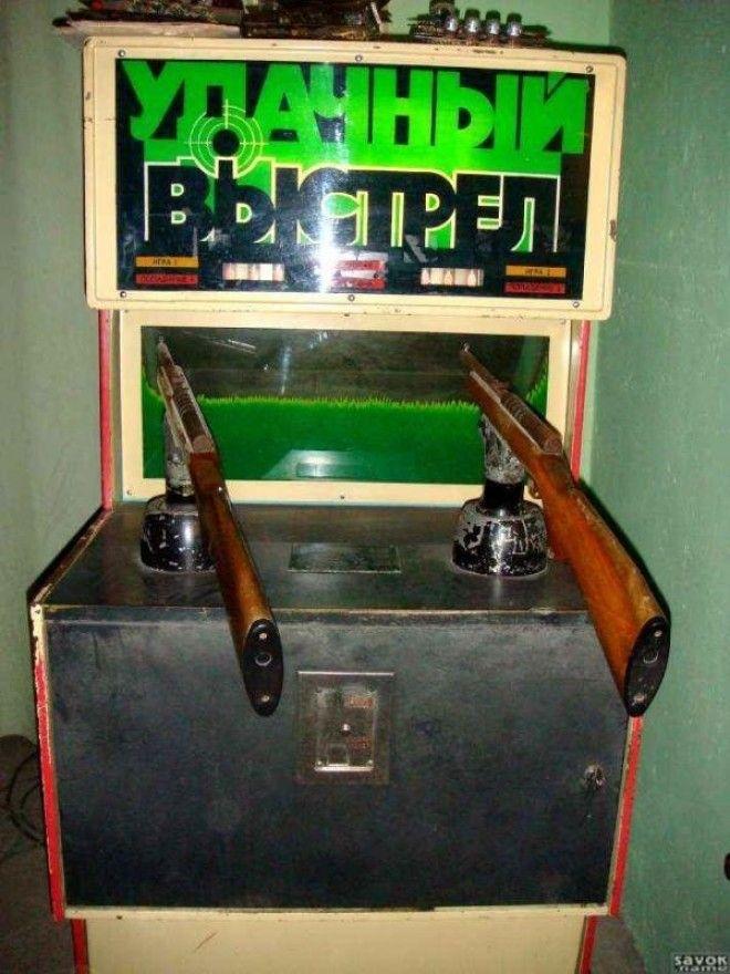 Охота СССР игровые автоматы