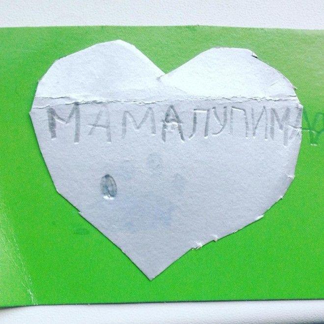 5 Как дети выражают чувства дети веселят детские записки открытки фото