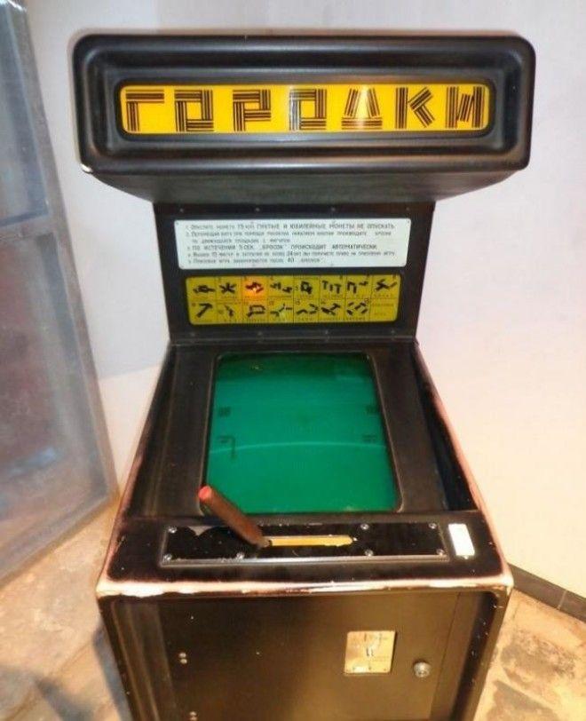 игровые автоматы гаи