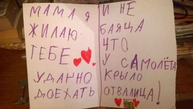 8 Дети знают как подбодрить дети веселят детские записки открытки фото