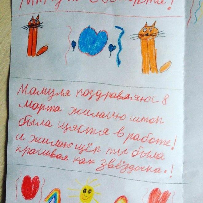 1 Счастье в работе это сидеть дома и получать деньги дети веселят детские записки открытки фото