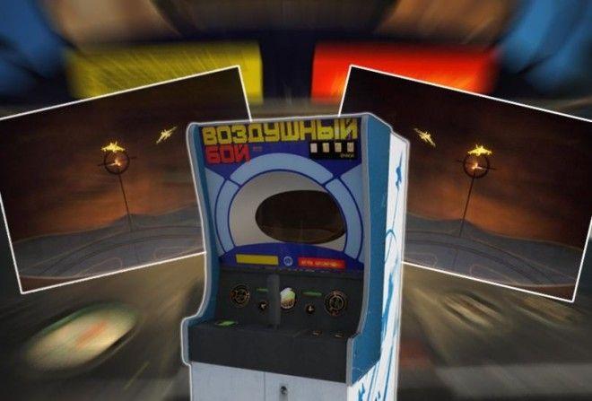Воздушный бой СССР игровые автоматы