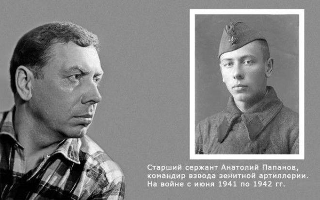 Анатолий Папанов фронтовик и актёр
