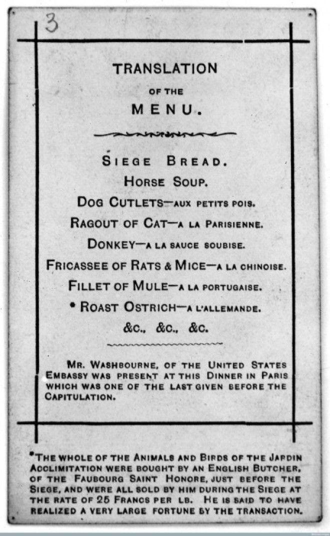 Меню другого ресторана Парижа периода осады 18701871 гг Фото wellcomeimagesorg