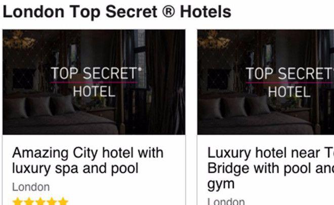 Секретная гостиница Так называемые секретные номера жилые помещения сдаваемые по сниженной цене отелями которые не хотят упускать ни малейшую выгоду в высокий сезон Сайт LastMinutecom позволит вам найти крышу над головой с существенной скидкой