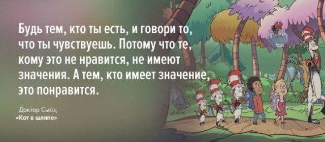 S15 цитат из детских книг смысл которых понимаешь во взрослом возрасте