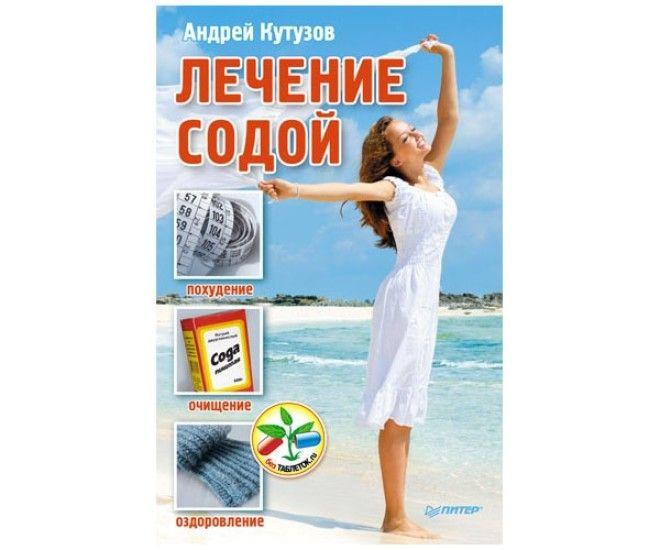 Самые абсурдные и смешные книги которые можно найти в магазинах