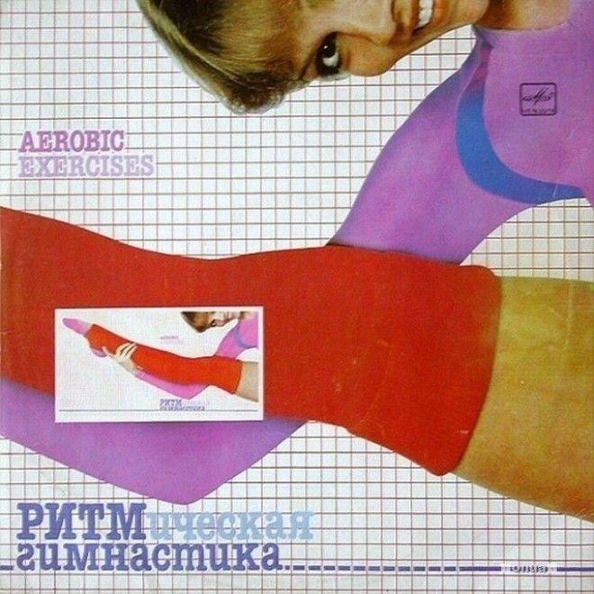 Уморительные обложки альбомов советских музыкантов альбом музыка обложки
