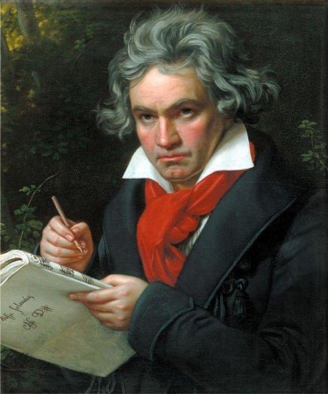 Людвиг ван Бетховен