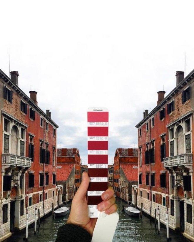 BМинутка креатива палитра цветов Pantone в реальной жизни