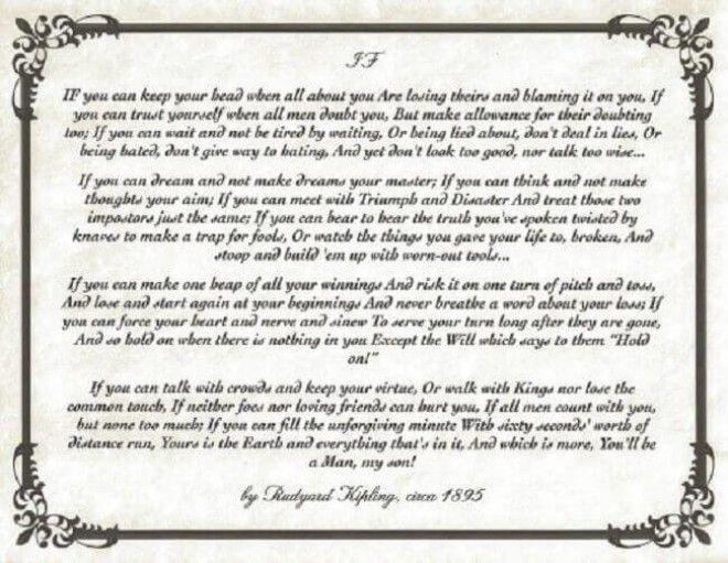 Заповедь Редьярда Киплинга Читать и перечитывать