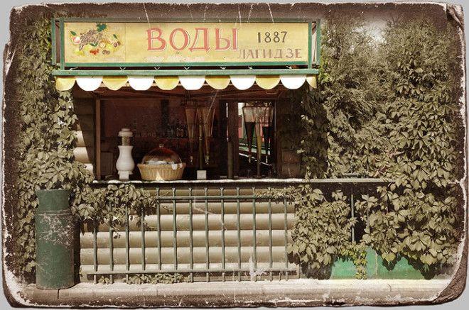 Торговая марка Лагидзе СССР газировка лимонад