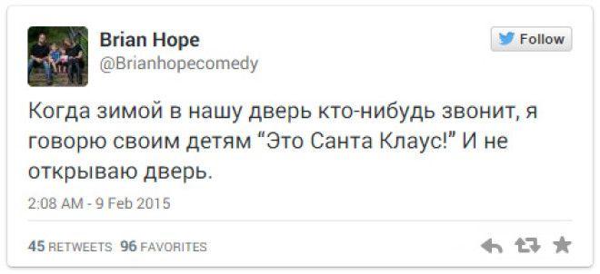 10 Самых смешных твитов со всего света которые сделают ваш день