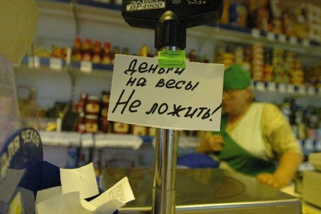 11 повсеместных ошибок которые жутко бесят знатоков русского языка
