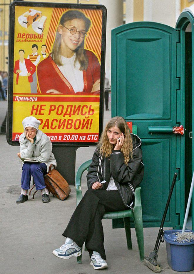 уличные фотографии Александра Петросяна 24