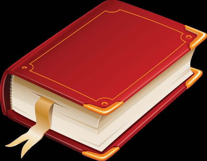 Картинки по запросу красная книга