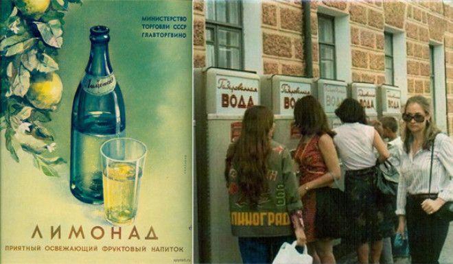 Советская газировка и напитки нашего детства СССР газировка лимонад