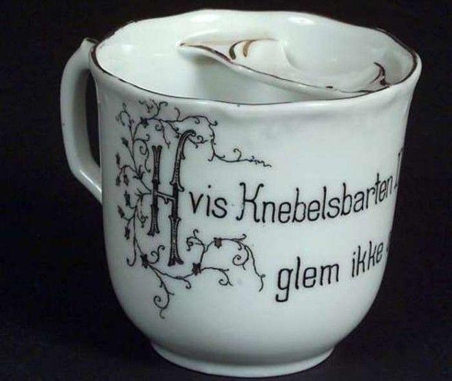 Чашка для усов в музее Norsk Folkemuseum Осло