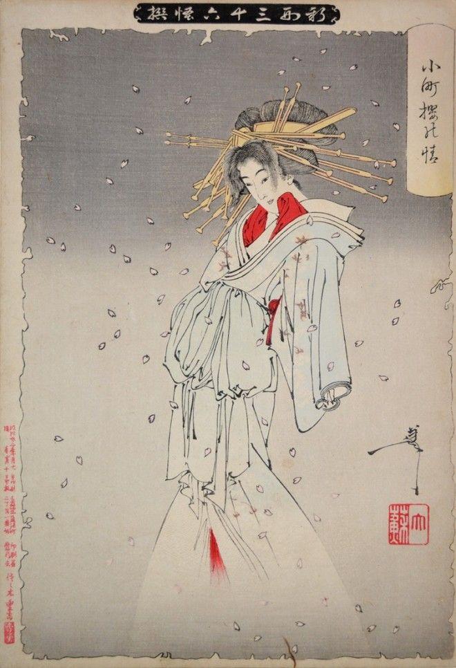 Сто видов Луны величайшие гравюры мастера укиёэ Цукиока Ёситоси 1