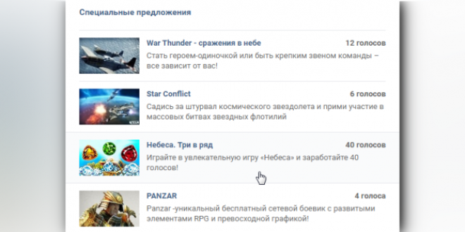 10 мифов о ВКонтакте и их разоблачение