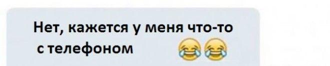 SПарень попросил девушку выслать ему обнаженное фото И она не растерялась
