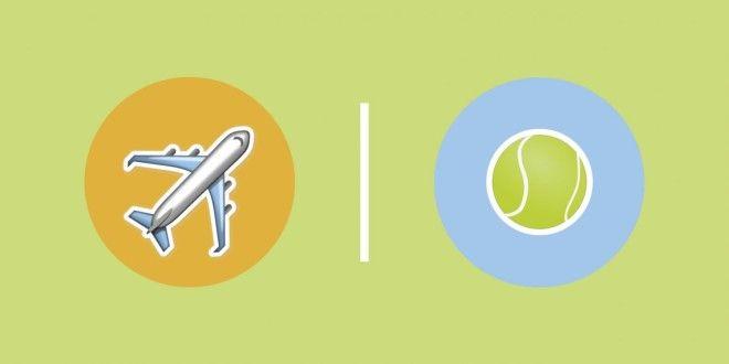 Картинки по запросу теннисный мяч для самолета