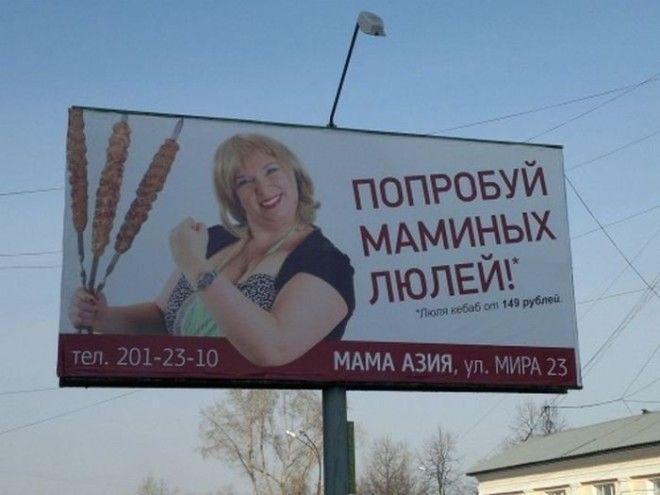 Картинки по запросу смешные рекламные объявления