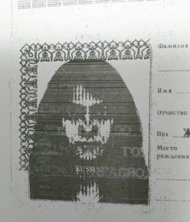 12 ксерокопий фото в паспорте которые похожи на постеры к фильмам ужасов