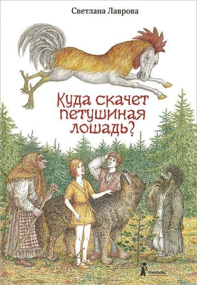 16 шедевров современной детской литературы от которых даже взрослым страшно