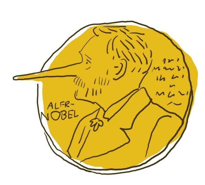 Жидкие коты и другие достижения удостоенные Шнобелевской премии 2017