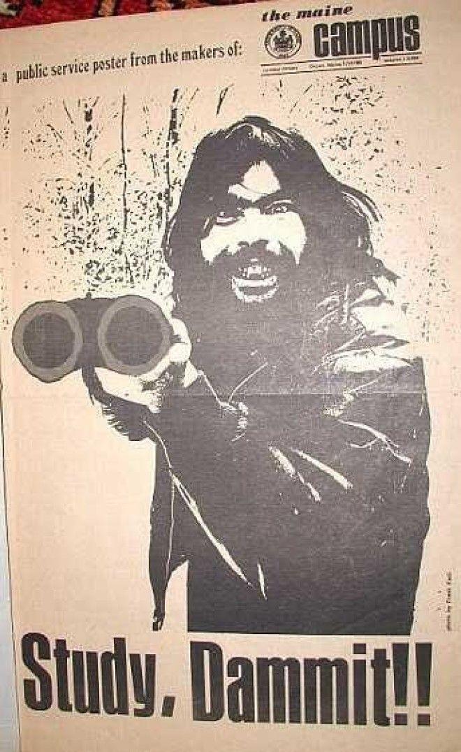Sы должны увидеть это безумное фото Стивена Кинга после продажи первой книги
