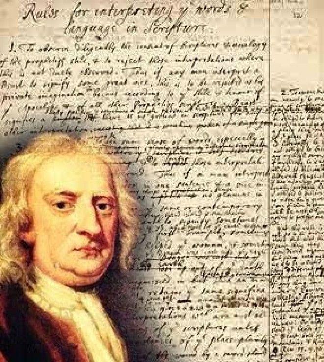 Картинки по запросу смешная привычка Исаак Ньютон