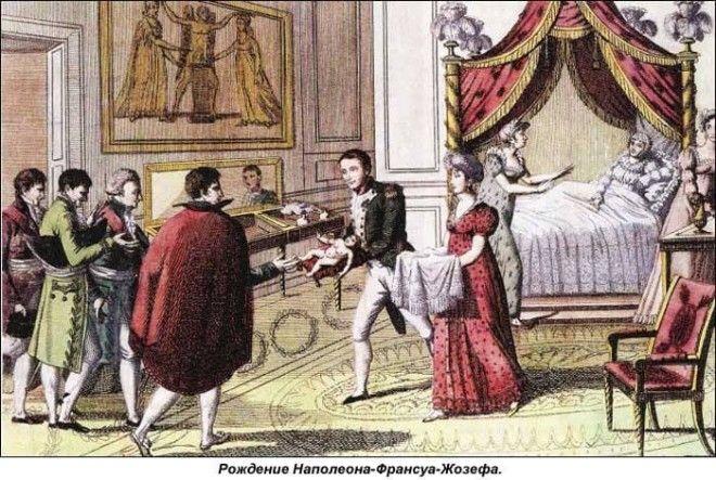 Рождение Наполеона Франсуа Жозефа Фото historyparadoxru