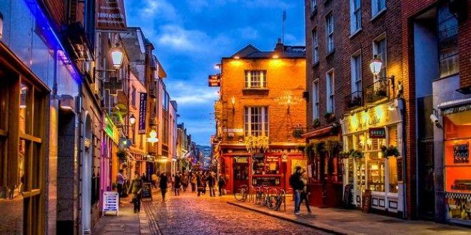 Куда поехать в октябре Дублин Ирландия