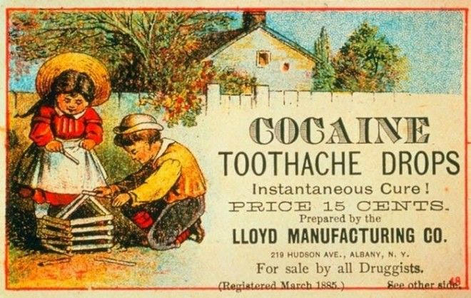 Кокаин как лекарство от зубной боли для детей - в 1885 году это казалось отличной идеей! бред изобретателя, ненужное, оригинально, смешно, странные вещи, странные люди, товар, юмор