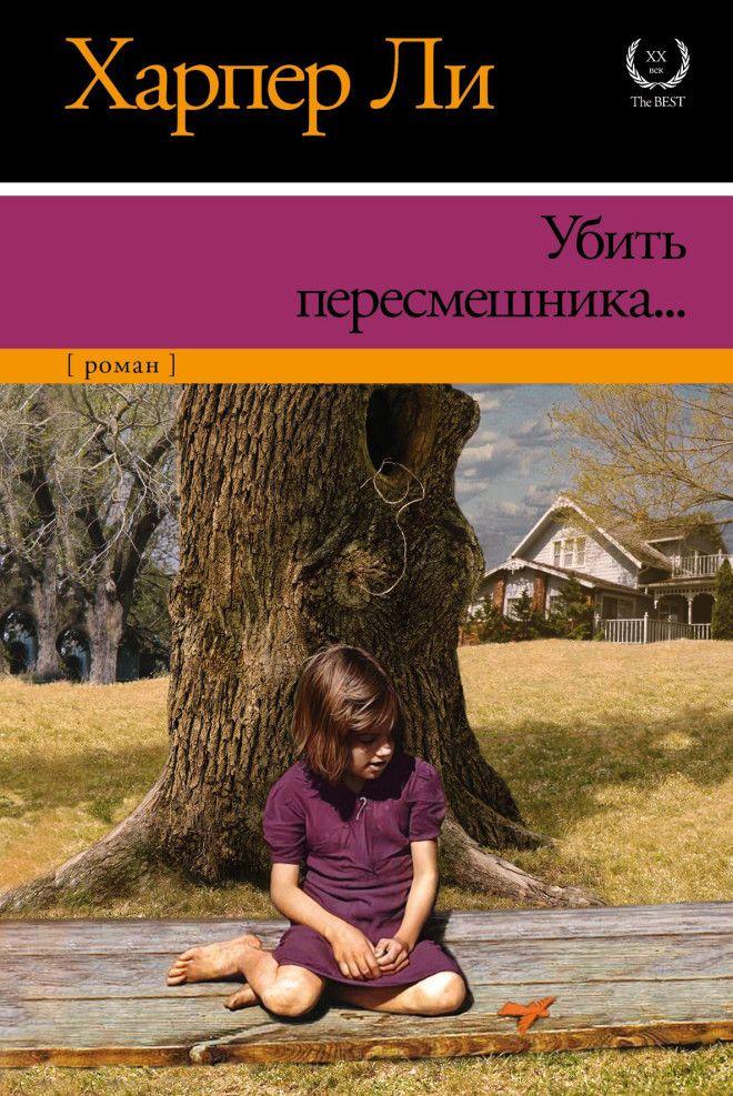 LЧто почитать 5 книг которые получили Пулитцеровскую премию