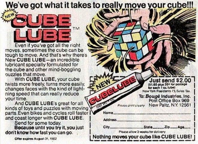 Лубрикант для любителей кубика Рубика. Смажьте кубик - и грани будут вращаться быстрее! бред изобретателя, ненужное, оригинально, смешно, странные вещи, странные люди, товар, юмор