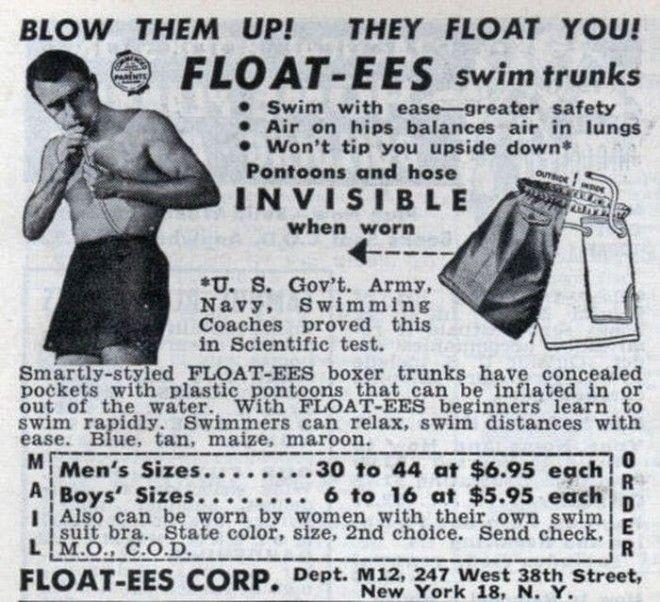 Надуй их! Надувные плавки поддержат на воде начинающего пловца... да и пляжному казанове наверняка понравятся бред изобретателя, ненужное, оригинально, смешно, странные вещи, странные люди, товар, юмор