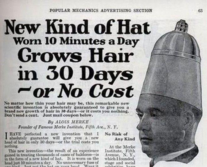 Носите эту волшебную шапочку 10 минут в день, и за месяц вы избавитесь от лысины! бред изобретателя, ненужное, оригинально, смешно, странные вещи, странные люди, товар, юмор