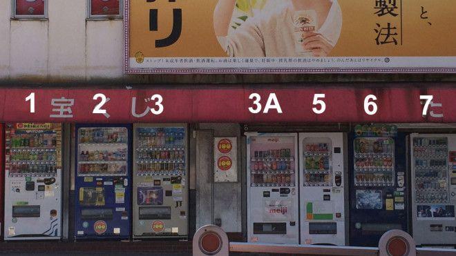 Картинки по запросу 4 japan