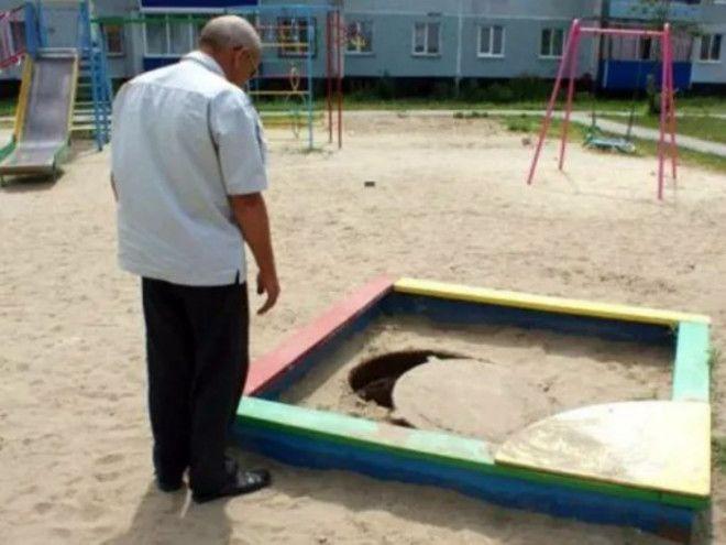 Портал в песочнице